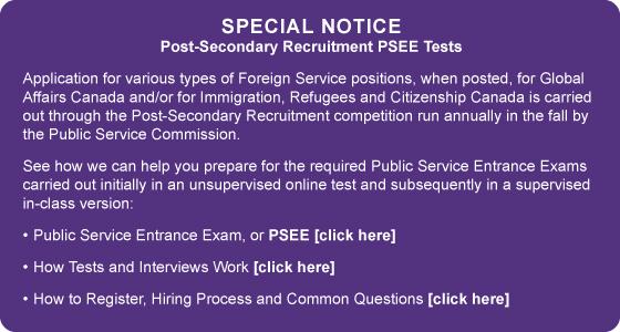Foreign service essay exam